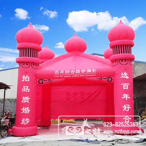 新款欧式广告棚|婚纱影楼棚-企业充气帐篷/广告宣传棚